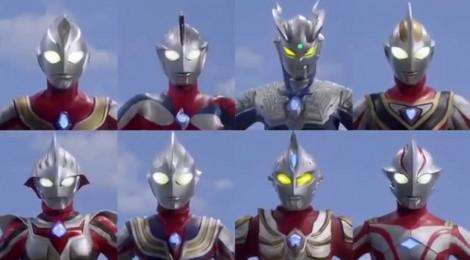 Ultraman : un super-héros japonais au cinéma